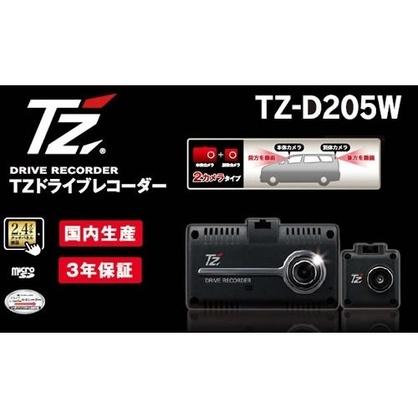 TZドライブレコーダー